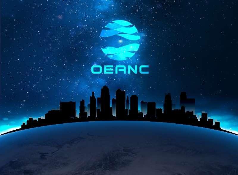 为什么要选择大洋链Oeanc?它的区块链让你看到未来发展前景