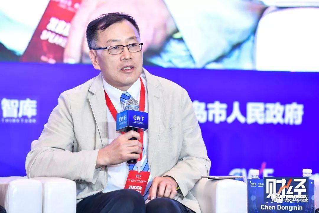 陈东敏:用区块链的创新特征来迭代传统行业