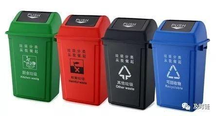 区块链应用不断落地 杭州将区块链用于垃圾分类