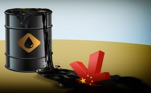 """【今日原油行情】石油""""超级周期""""或将重现 国际油价筑底反弹"""