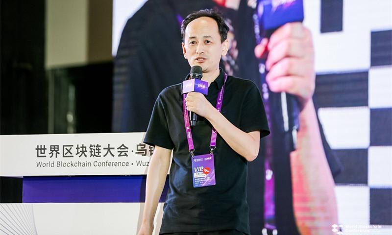 乌镇·复杂美CEO吴思进:十年之后,所有东西都会在区块链上