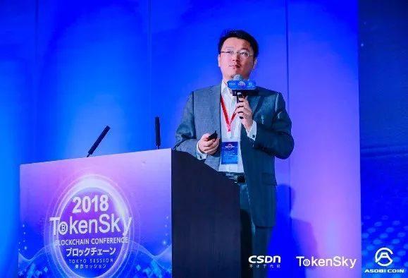 王鹏飞:供应链上链环节,才是区块链真正落地的重要组成部分