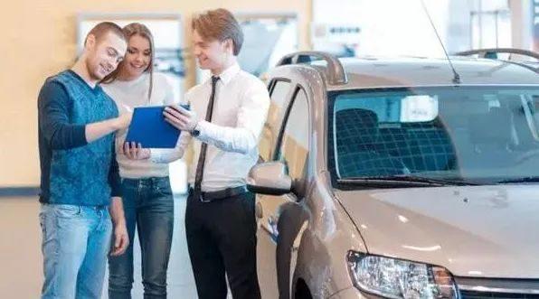 为什么很多人明明没钱还一定要买新车,不买二手车呢?
