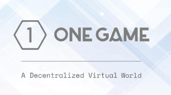 OneGame的虚拟世界,区块链上的创世者
