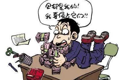 """网游中""""红了眼"""" 男子为得""""装备"""" 侵占公司资产数十万"""