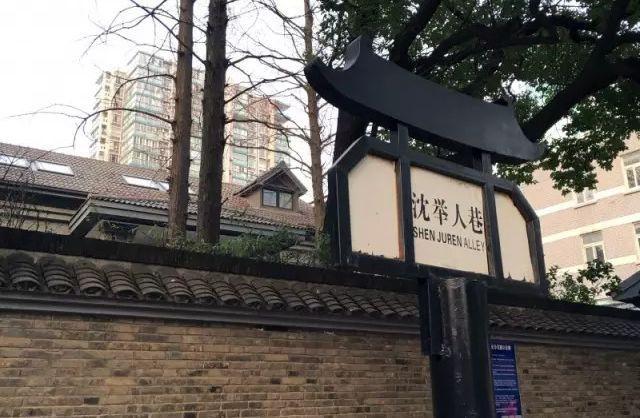 南京最贵二手房2.3亿开售!12年涨2亿!