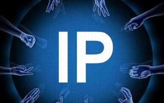 中国文化产业基金越来越多,但IP变现难题为何仍未解决?