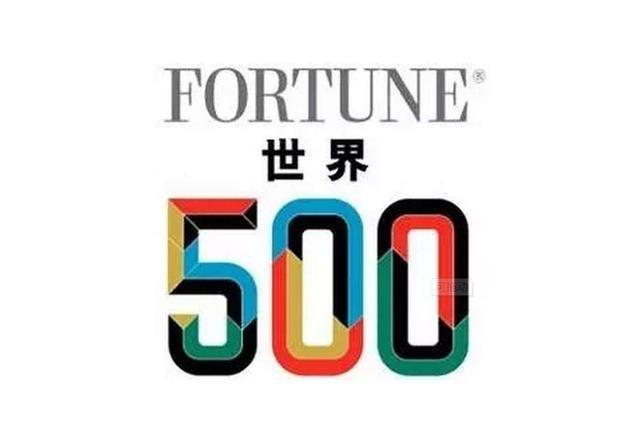 国内三分之一世界500强企业正布局区块链