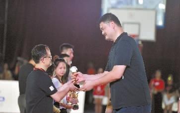 2018姚基金希望小学篮球季长沙闭幕