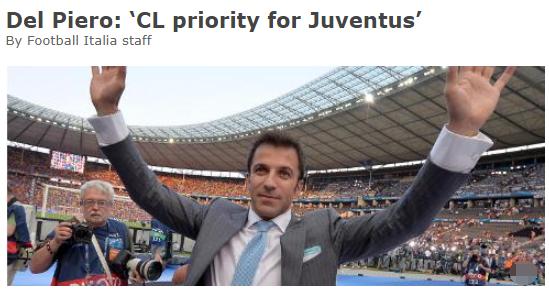 皮耶罗:C罗加盟,尤文应该把重点放在欧冠上