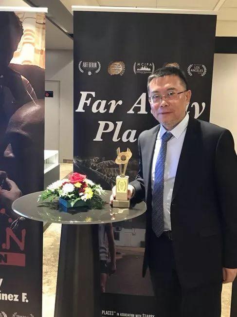 《血狼犬》导演刘建华荣获第七届马德里国际电影节最佳外语片导演奖