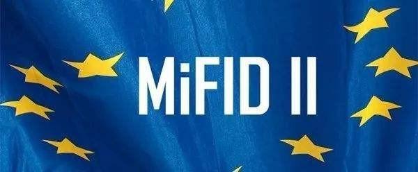 欧洲开启数字货币交易合法化进程?Blocktrade纳入 MiFID II 监管