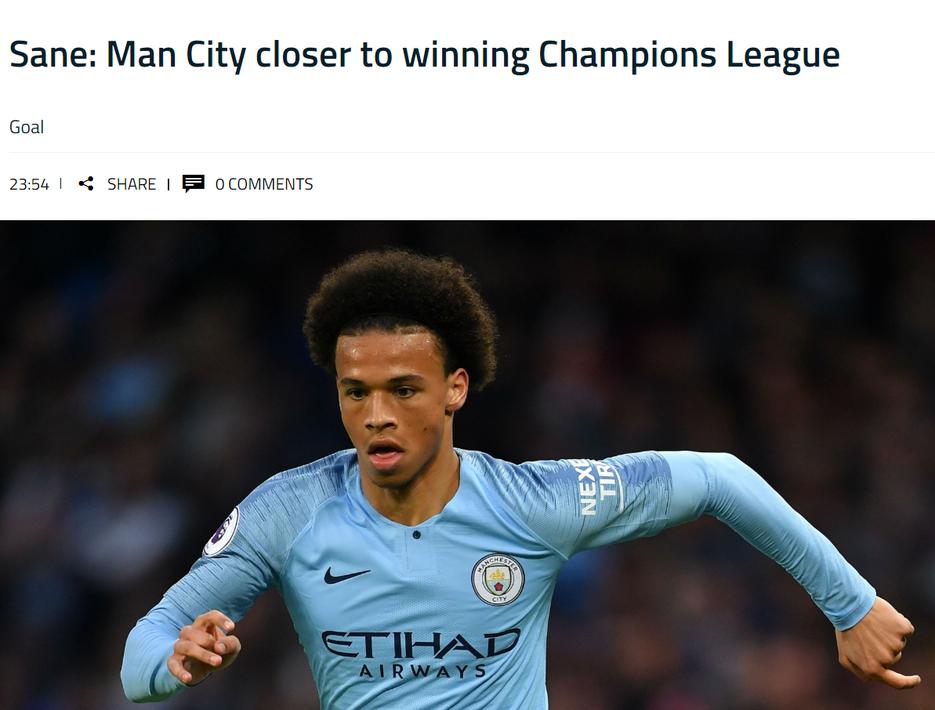 萨内:曼城现在更接近欧冠冠军了