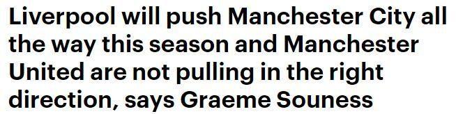 索内斯:利物浦将和曼城争夺英超欧冠冠军