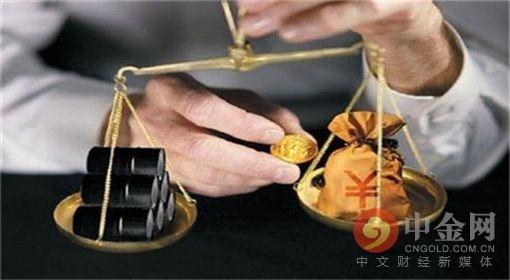 """贸易战中美元所向披靡?黄金原油""""冰火两重天""""!"""