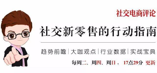 郭俊峰:传统企业如何借势微商红利