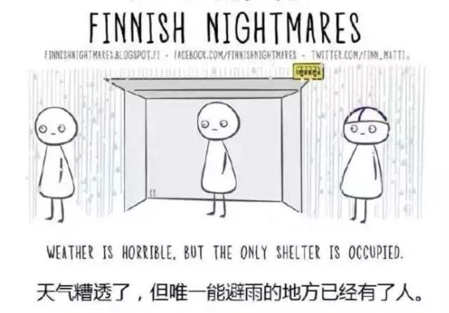 芬兰人因为太热都卷起被子去超市睡通铺了,他