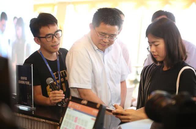 全国首张区块链电子发票在深圳开出,开启纳