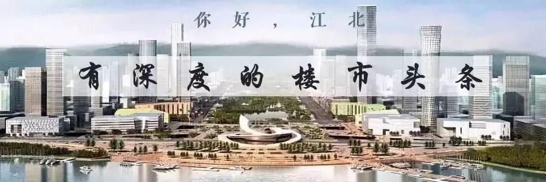 19227元/㎡起!江北直管区楼盘正在登