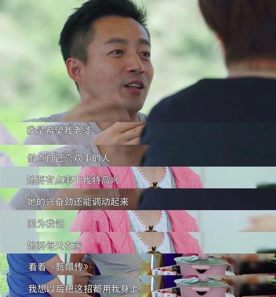 汪小菲自曝大S拍感情戏不吃醋,却怕老婆看《甄嬛传》