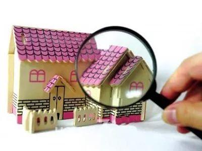 买二手房前必须做的事 房屋核验