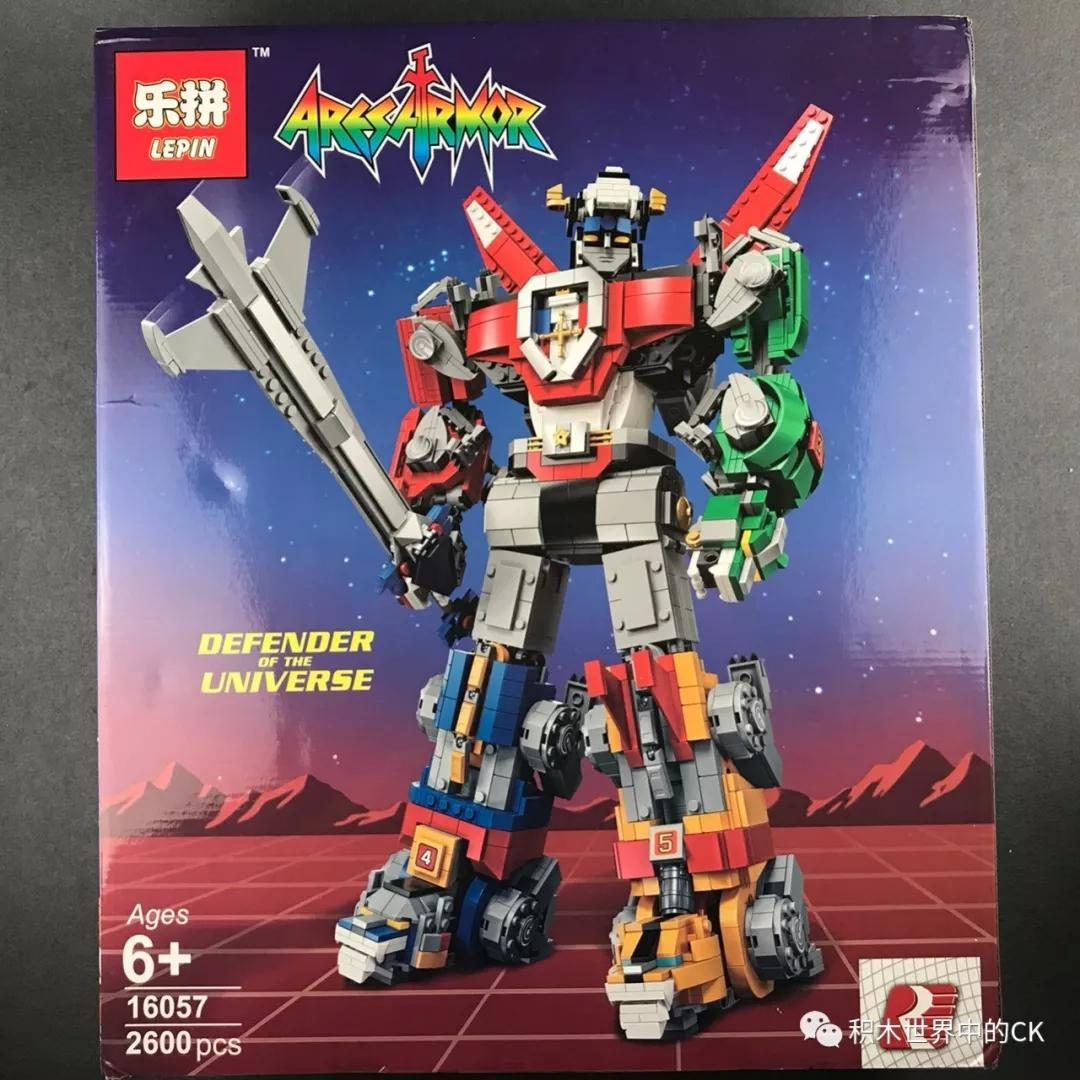 REVIEW LEPIN 16057 Voltron Universe Robot - Compatible with LEGO 21311 | LEPIN Technic