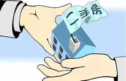 这不是套路!买二手房,看房东比看房子更重