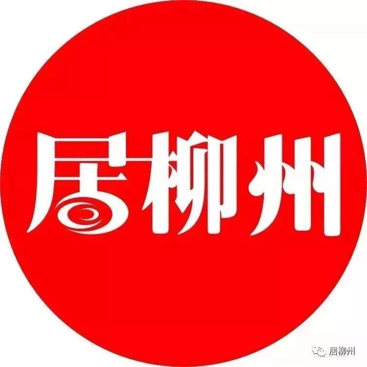 """鱼峰或新增一个""""8""""字头楼盘?"""