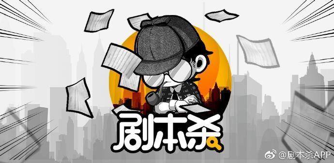 [剧本上新]6人本《七夕梦魇》