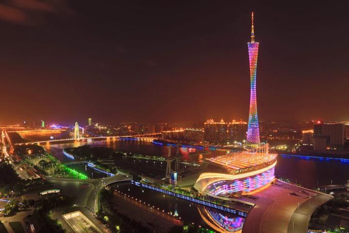 每经网:广州开发区禁止承办数字货币推介活动