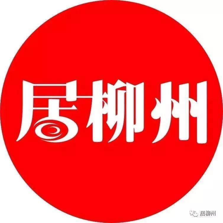 """""""金九银十"""",27个楼盘供应4"""