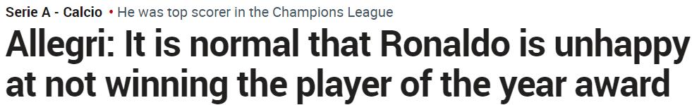 阿莱格里:C罗是欧冠最佳射手,他生气很正