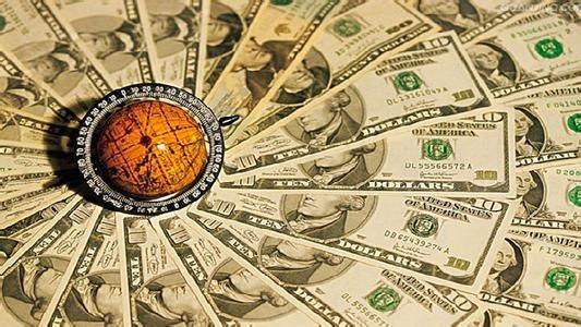 【今日外汇行情】巴克莱称镑/欧将上涨 黄金仍然看美元