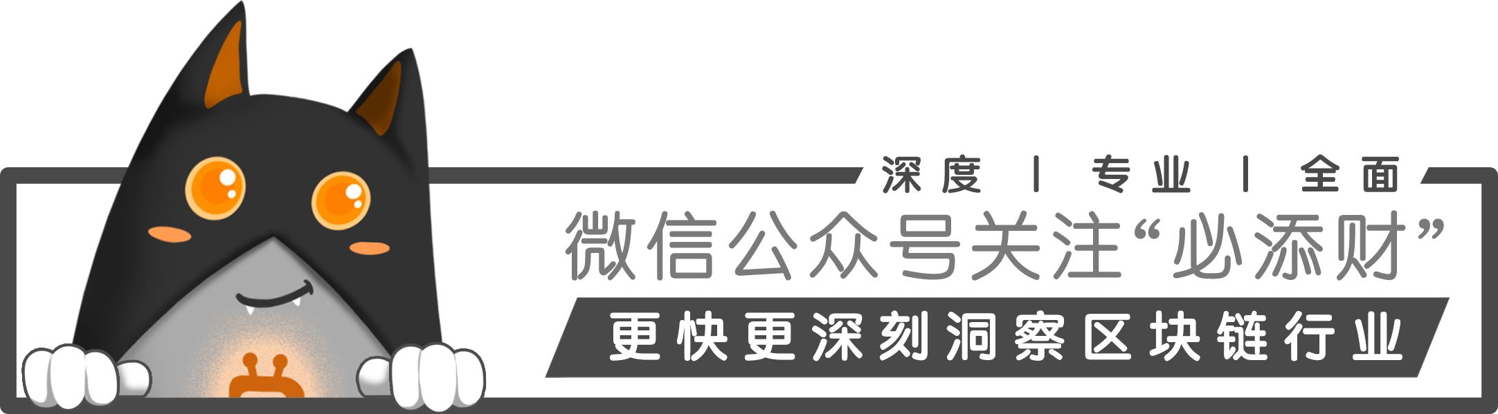 中国人民银行数字货币部门在中国东部开设研
