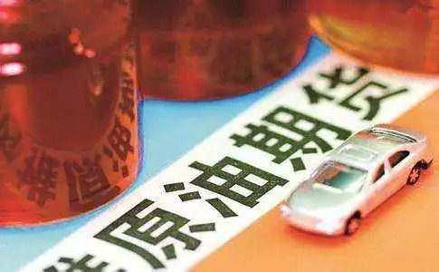 【观察】中国原油期货区域定价前路漫漫
