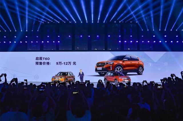 预售9万起,东风启辰这辆新款SUV居然玩起了智能家居