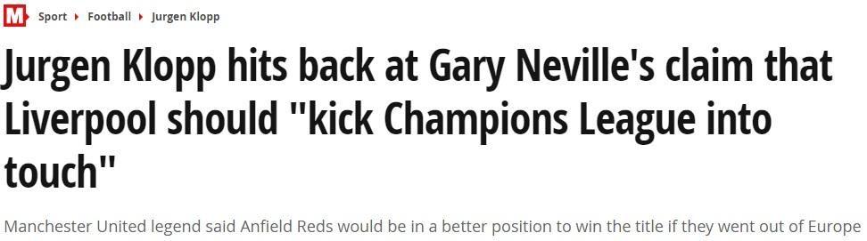 克洛普回应内维尔:不会放弃欧冠保英超