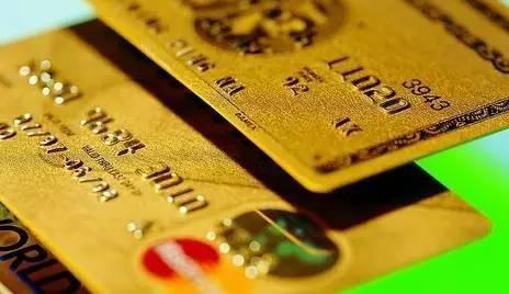 信用卡呆账能慢慢还吗?信用卡呆账会坐牢吗?