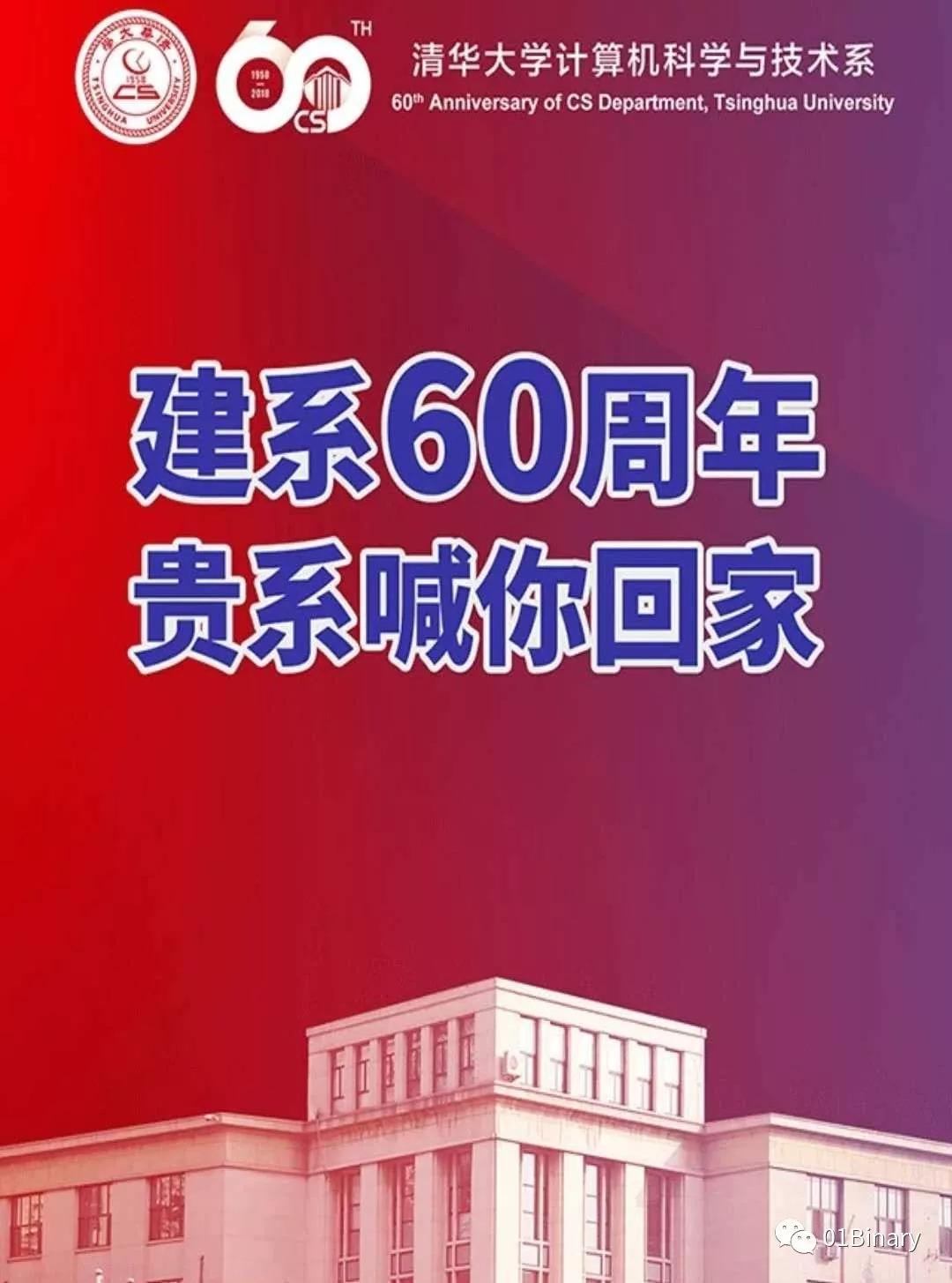 清华大学和银联搞事!推出国内首个法定数字货币应用试验