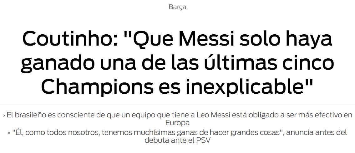库蒂尼奥:巴萨近5年仅1次登顶欧冠?没法
