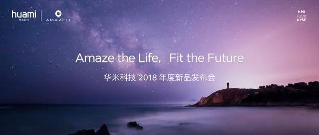钢铁侠团队设计 华米科技发布799元AMAZFIT智能手表