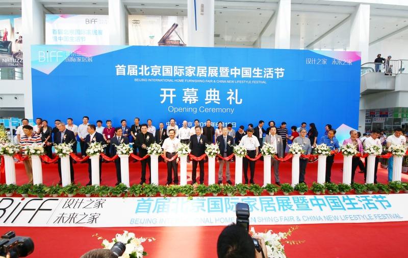 爱玛特即将精彩亮相北京智能家居展,智造全屋净水惊喜