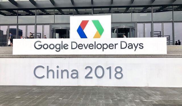 Google 开发者大会上,我们试用了中国特供版智能手表系统