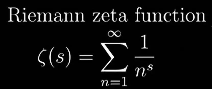 """黎曼猜想未被完全证明!英国数学""""教父""""刚刚公开证明过程"""