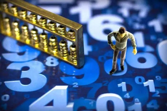 """清华校园版""""法定数字货币应用试验""""引争议"""