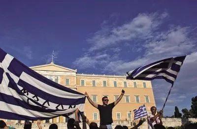 大动作丨今年年底希腊要彻底取消外汇管制