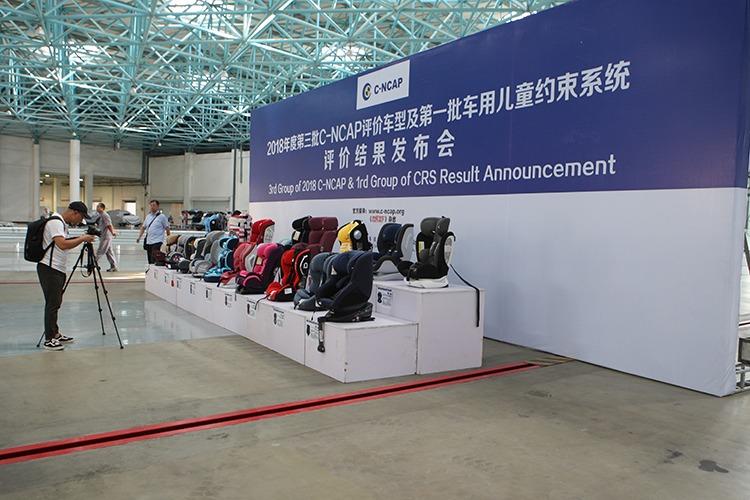 第三批C-NCAP评价车型及第一批车