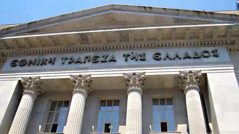 希腊进一步放松资本管制!涉及银行取现、境