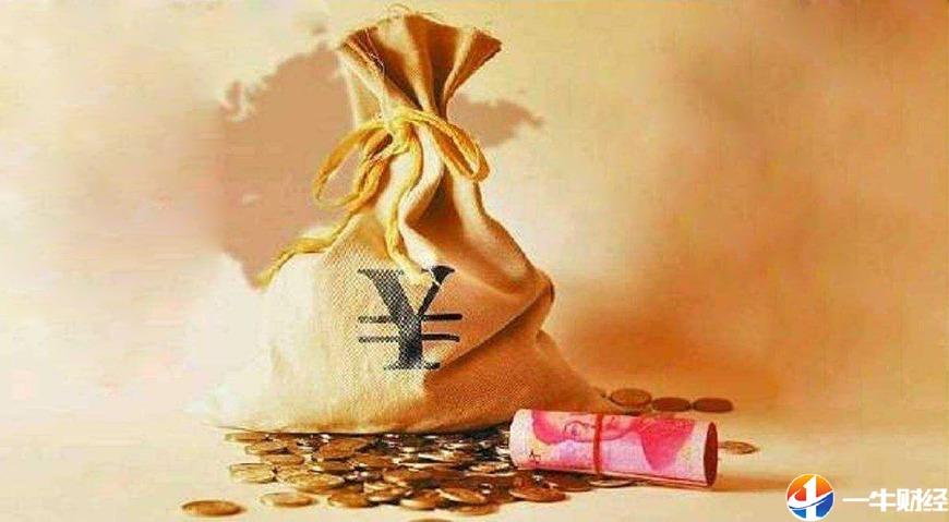 """人民币""""入篮""""两周年!外汇储备占比1.84%,与澳元、加元相当!"""