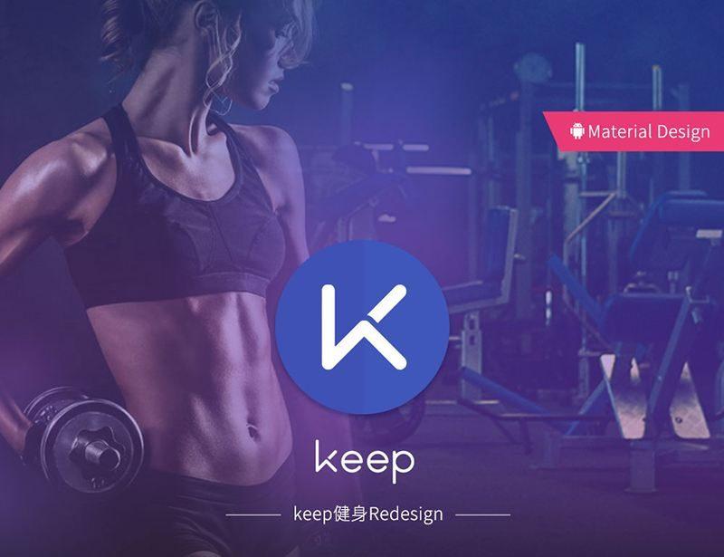 微商日引1000+高质量精准客户,利用健身APP玩转多重引流与变现